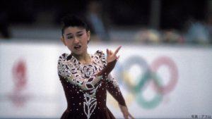 アルベールビルオリンピックで伊藤みとり銀メダル