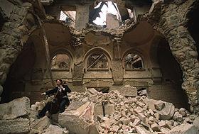 ボスニア紛争