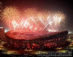 北京オリンピック