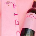 ベルタ酵素の効果