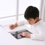 タブレットは小学生に効果的か