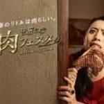 女性の口ひげと食事の関係