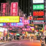 香港といえば