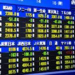 仮想株取引