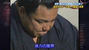 千代の富士引退