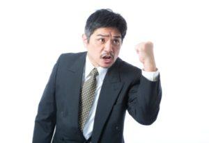 老害社員への対処法