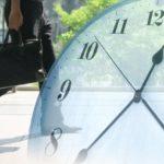 退職理由 労働時間への不満