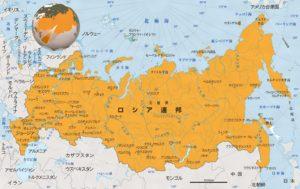 ロシア連邦の地図