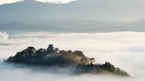 越前大野城の雲海